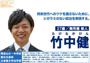 スクリーンショット 2015-01-16 20.45.39