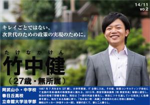 スクリーンショット 2014-11-04 21.57.40