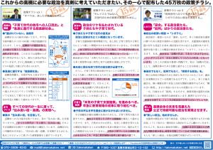 スクリーンショット 2015-02-21 22.47.31